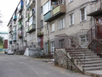 Chita, Babushkina st, house 90. Apartment house