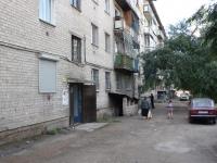 Chita, Babushkina st, house 98А. Apartment house