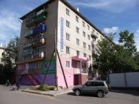 赤塔市, Babushkina st, 房屋 98А. 公寓楼