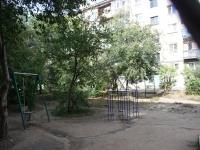 Chita, Babushkina st, house 98Б. Apartment house