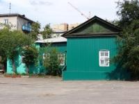 赤塔市, Babushkina st, 房屋 98В. 写字楼