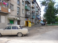 Chita, Babushkina st, house 98. Apartment house