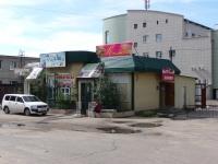 赤塔市, Babushkina st, 房屋 100А. 商店