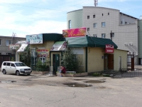 Chita, Babushkina st, house 100А. store