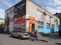 Chita, Babushkina st, house 100. multi-purpose building
