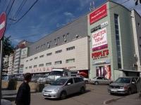 """Чита, торговый центр """"Караван"""", улица Бабушкина, дом 104"""