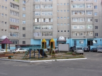 Chita, Babushkina st, house 108. Apartment house