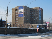 Chita, Babushkina st, house 111. hostel