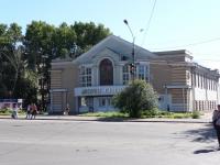 Чита, улица Бабушкина, дом 113А. дворец спорта