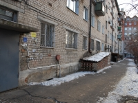 Чита, Бабушкина ул, дом 147