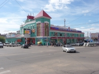 "Chita, shopping center ""Ся Ян"", Babushkina st, house 153"