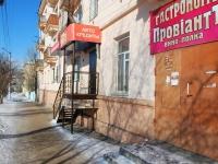 Chita, Babushkina st, house 30. Apartment house