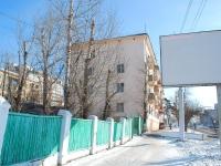 赤塔市, Babushkina st, 房屋 30. 公寓楼