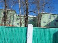 Chita, Babushkina st, house 30А. prophylactic center