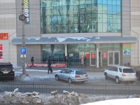 Chita, Babushkina st, house 33. shopping center