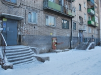 Chita, Babushkina st, house 90. Apartment house