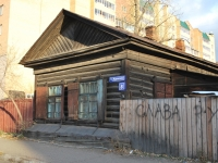 Chita, Zhuravlev st, house 8. Apartment house