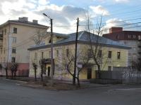 Чита, Журавлева ул, дом 15