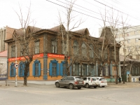 Chita, Zhuravlev st, house 28. Apartment house