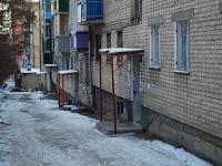 Чита, Журавлева ул, дом 108