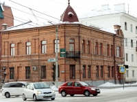 Chita, Zhuravlev st, house 109. office building