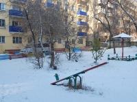 Чита, Журавлева ул, дом 50
