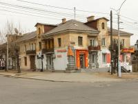 Chita, Butin st, house 32А. Apartment house