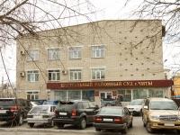 Чита, суд Центральный районный суд, улица Бутина, дом 41