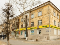 Chita, Butin st, house 44. Apartment house