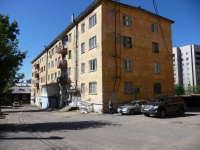 Chita, Butin st, house 46А. Apartment house