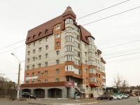 Chita, Butin st, house 53. Apartment house