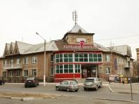 Chita, hotel Алые паруса, Butin st, house 54
