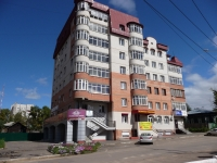 Chita, Butin st, house 58. Apartment house