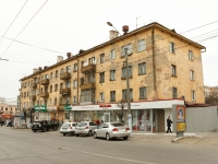 Chita, Butin st, house 69. Apartment house