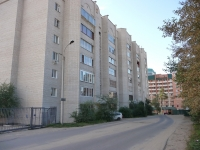 Chita, Butin st, house 70. Apartment house
