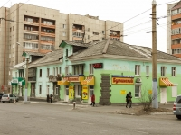 Chita, Butin st, house 101. Apartment house with a store on the ground-floor