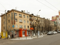 Chita, Butin st, house 109. Apartment house
