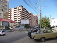 Chita, Butin st, house 123. Apartment house