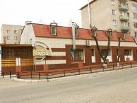 Chita, cafe / pub Аура, Butin st, house 127А