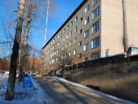 Chita, Butin st, house 127. Apartment house