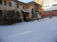 Chita, Butin st, house 36. Apartment house