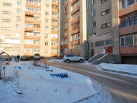 Chita, Butin st, house 75. Apartment house