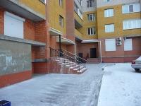 Chita, Butin st, house 115 к.1. Apartment house