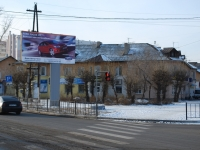 Chita, Mostovaya st, house 19. Apartment house with a store on the ground-floor