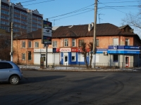 Chita, Mostovaya st, house 21. Apartment house with a store on the ground-floor