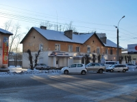Chita, Mostovaya st, house 19А. Apartment house with a store on the ground-floor