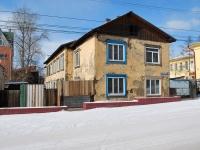Чита, Столярова ул, дом 35