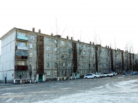 Chita, 4th district, house 7. Apartment house