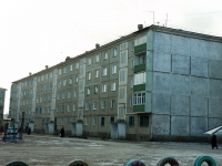 Chita, 4th district, house 18. Apartment house