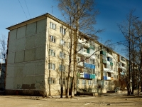 Chita, 4th district, house 20. Apartment house